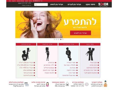 Sexor Israel